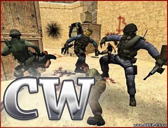Как сделать сервер для cw